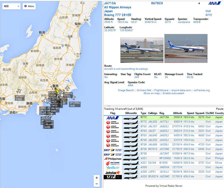 ファイル:FR24 ADS-B Exchange.jpg